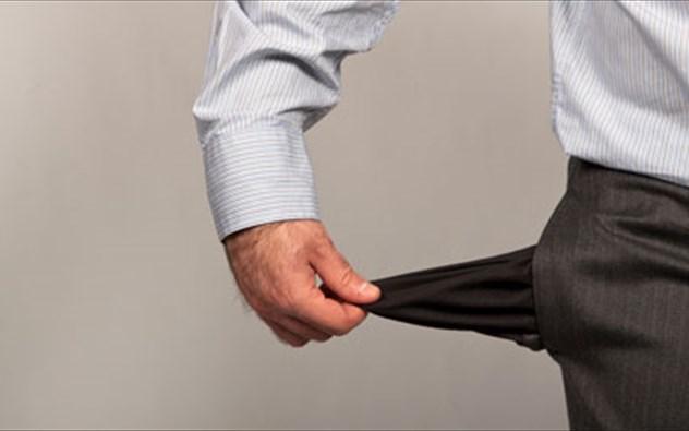 Αποτέλεσμα εικόνας για λιγα χρηματα