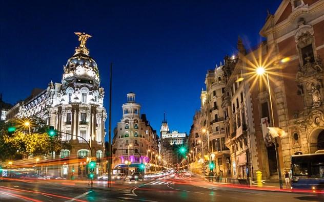 Αποτέλεσμα εικόνας για . Μαδρίτη