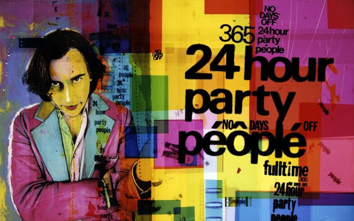 Αποτέλεσμα εικόνας για 24h party people