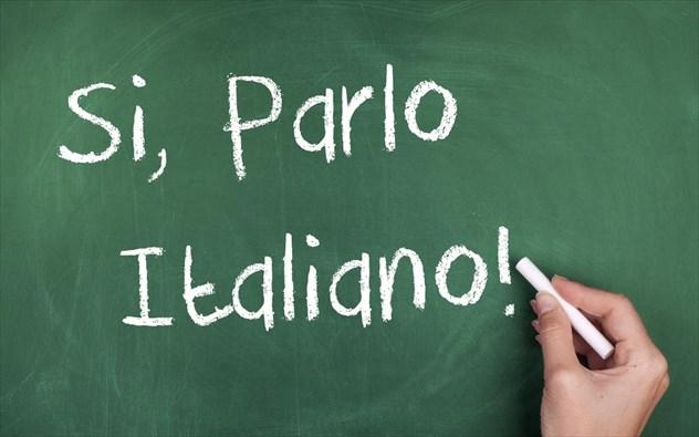 Αποτέλεσμα εικόνας για ιταλικά