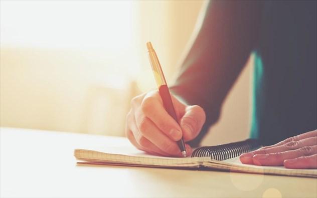 Τι δηλώνει ο γραφικός χαρακτήρας για την προσωπικότητά μας;