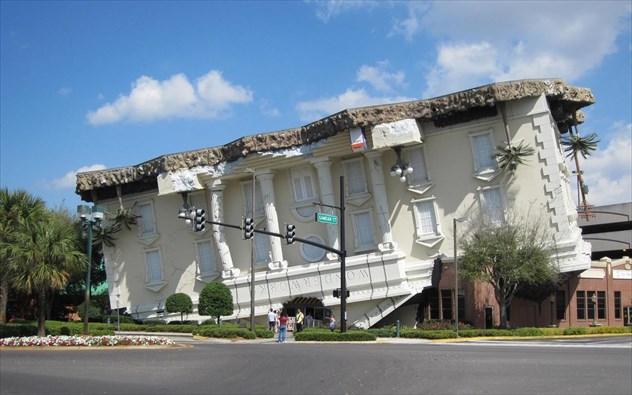 Τα πάνω…κάτω: 5 'ανάποδα' σπίτια που το αποδεικνύουν περίτρανα!