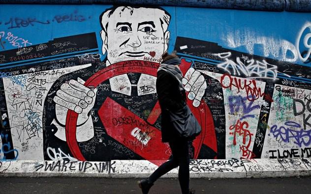 Φωτογραφική βόλτα στο Τείχος του Βερολίνου...Υπέροχες φωτογραφίες