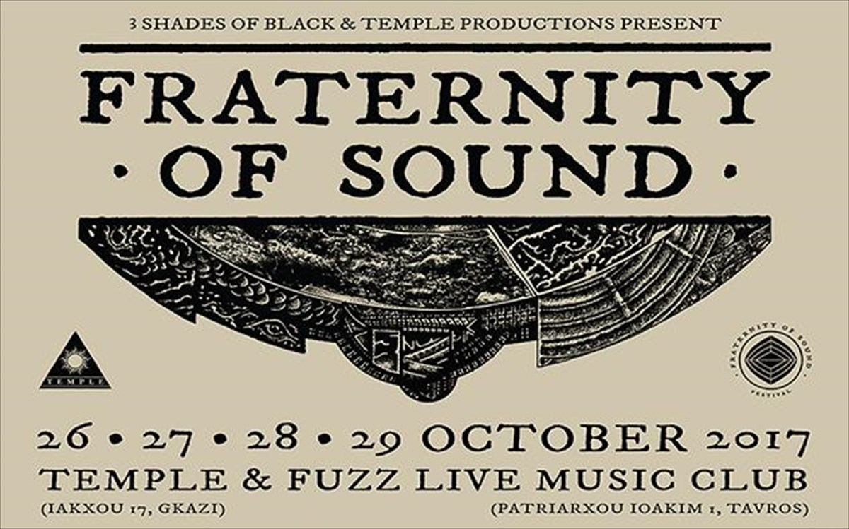 fraternity-of-sound-festival-2017