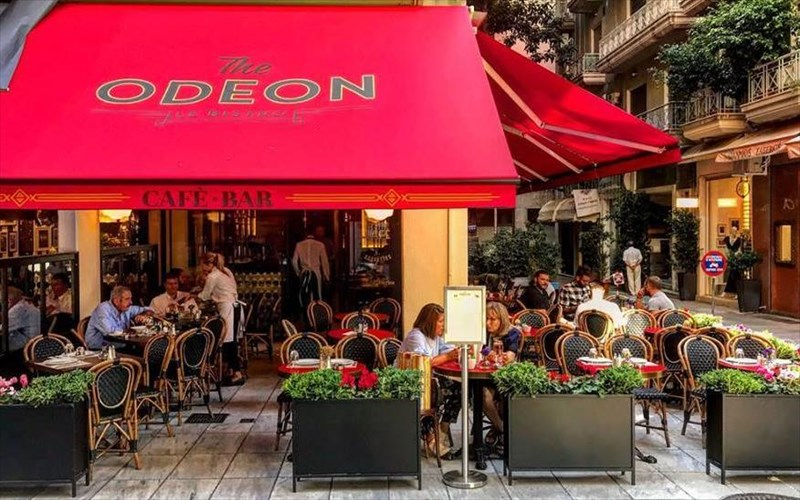 the-odeon-aroma-gallias-stin-balaoritou