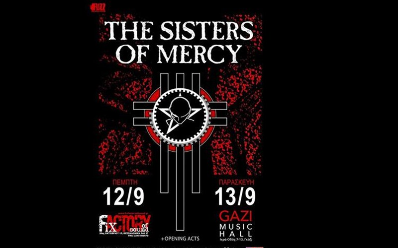 oi-thrulikoi-the-sisters-of-mercy-epistrefoun-sti-xora-mas
