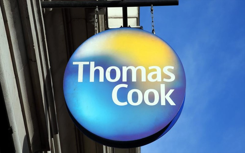 auta-ta-kserate-gia-tin-thomas-cook