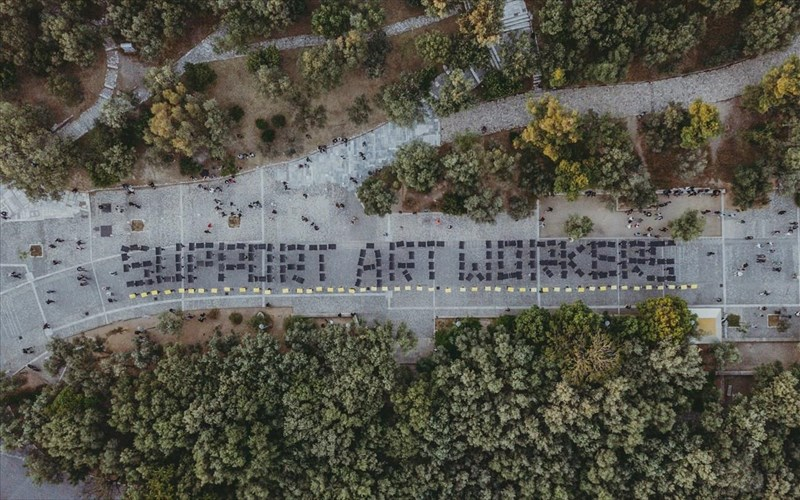support-art-workers-i-drasi-sti-dionusiou-areopagitou