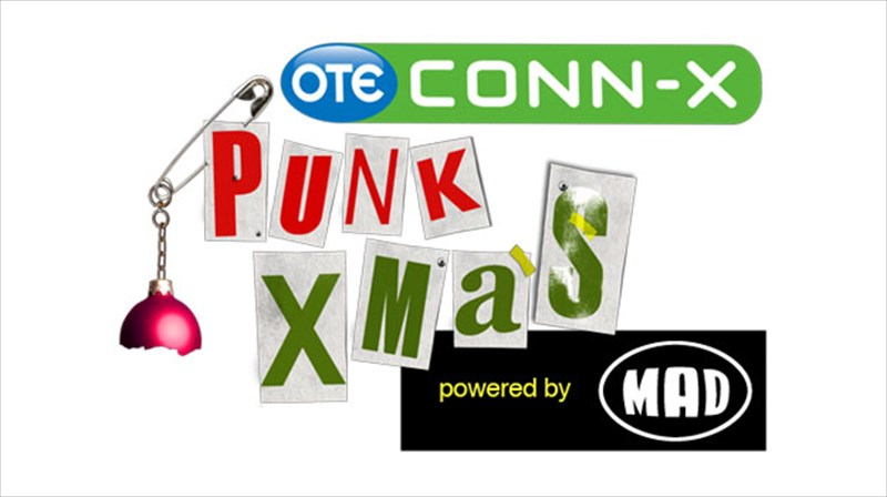 punk-christmas-parties-stin-athina