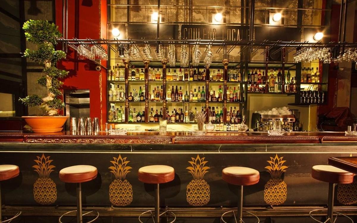 """Αποτέλεσμα εικόνας για μπαρ"""""""