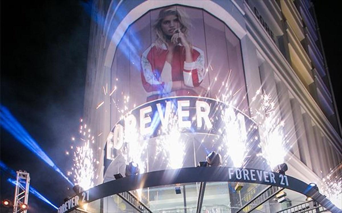 c8391c162b3d Άνοιξε το πρώτο Forever 21 στην Αθήνα